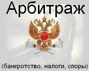 Размер госпошлины по иску составил 45 669 рублей.